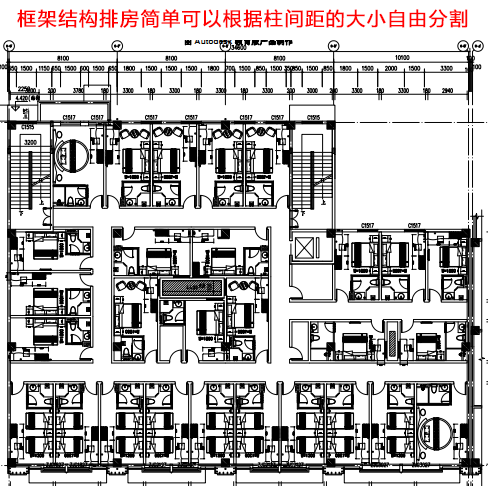 框架结构酒店工程图